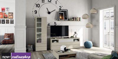 hülsta NOW! VISION Wohnwand #991007 – 24 Designs -H211,2 x B317 x T52cm