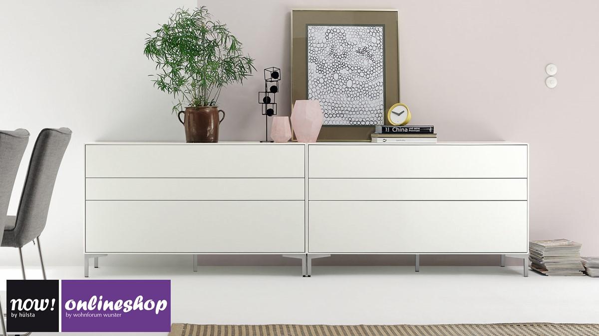 hülsta NOW! EASY Sideboard mit Stellfüßen und 6 Schubladen ca. H 76,8 x B  256,0 x T 44,8 cm