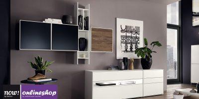 hülsta NOW! EASY Wohnwand mit 3 Design-Boxen und 1 Hänge-Regal ca. H204 x B320 x T 44,8 cm