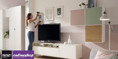 hülsta NOW! EASY Wohnwand mit 3 Design-Boxen in zahlreichen Farb-Varianten! ca H179,2 x B268,8 x T44,8 cm