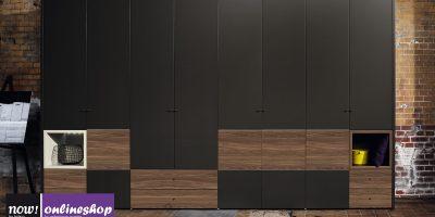 hülsta NOW! FLEXX Drehtürenschrank  #980506 – in 4 versch. Designs – H225,4 x B402 x T61 cm