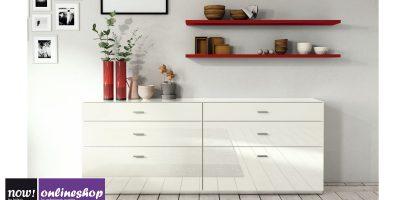 hülsta NOW! NO. 14 Sideboard – auf Wunsch mit 2 Wandsteckborden – verschiedene Designs!