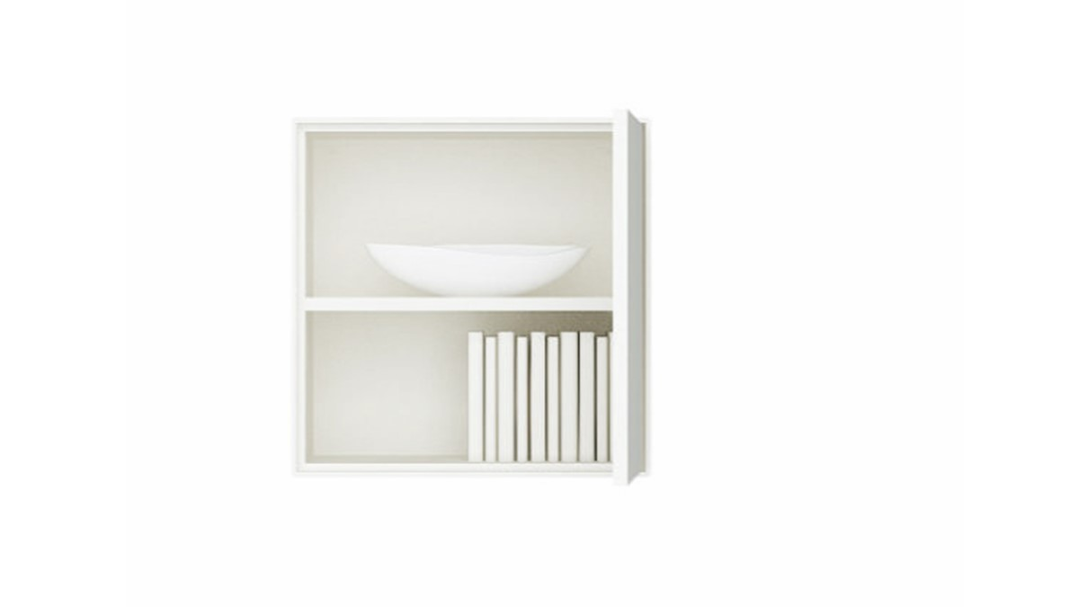 NOW! 25 EASY Designbox-Hängeelement - geöffnete Ansicht
